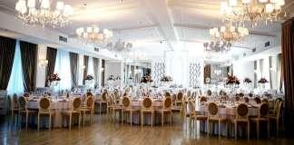 банкетный зал Forum banquet hall